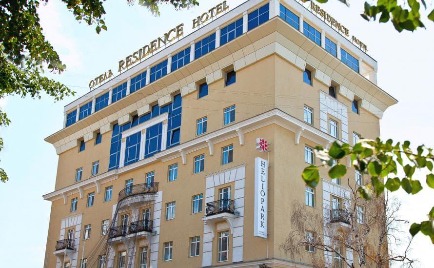 Фасад современного бизнес-отеля HELIOPARK Residence